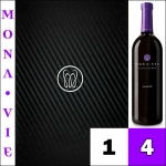 MonaVie Essential™ - 1 Case / 4 Bottles