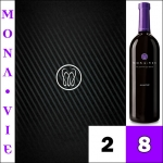 MonaVie Essential™ - 2 Cases / 8 Bottles