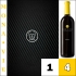 MonaVie (M)m?n™ - 1 Case / 4 Bottles