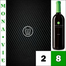 MonaVie ACTIVE® - 2 Cases / 8 Bottles